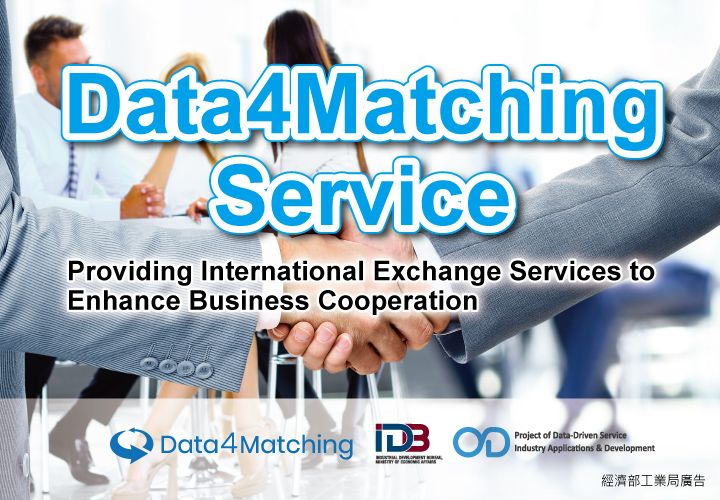 Data4Matching Service https://opendata.tca.org.tw/