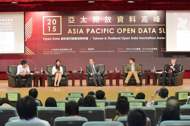 Asia Pacific Open Data Summit 2015