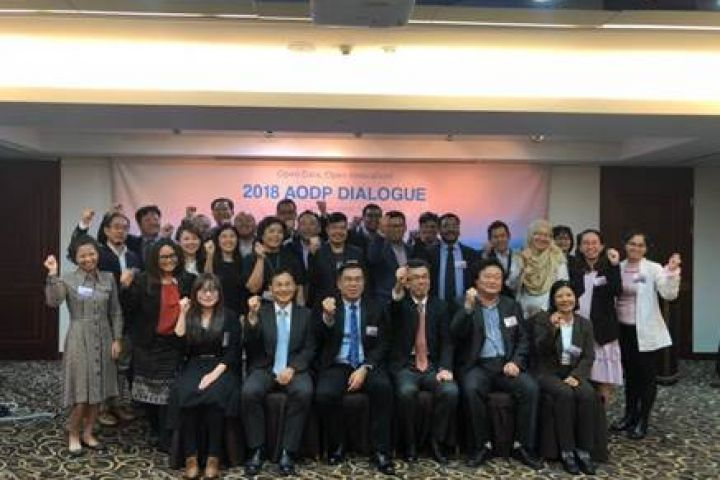 2018 AODP Dialogue & International Open Data Conference