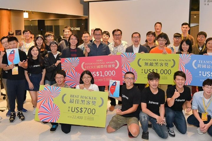 Asia Open Data Hackathon including Taiwan, Japan and South Korea for its final battle