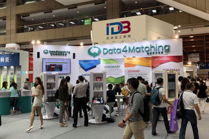 Data4Matching Pavilion